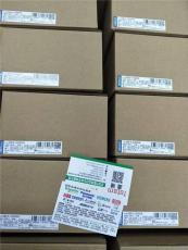 歐姆龍S8FS-C35024開關電源 歐姆龍代理商