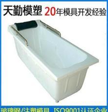 精密注塑卫浴日用品BMC塑料玻璃钢家用浴室浴缸洗澡桶模具41