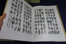 吴昌硕书法行藏品鉴定时间是多少