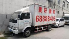 建章路附近的搬家公司电话68888405