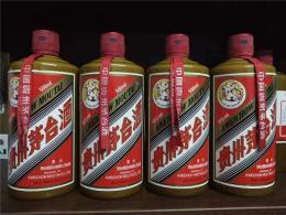 陽城回收香格里拉茅臺酒價格咨詢