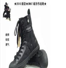 临高县执勤特战鞋作站靴厂家直销