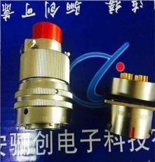 质优价廉插头插座Y50DP-1606TJ1Y50DP-1606ZK10