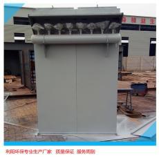 利阳环保DMC单机脉冲除尘器高效率低能耗