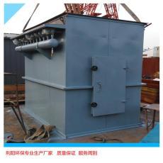厂家直销HMC脉喷单机除尘器噪音小操作方便