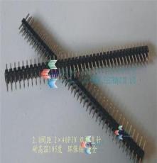 2.0 双排针 2×40