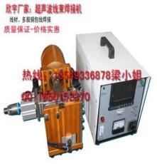 超声波塑胶焊接机-东莞欣宇超声波塑胶焊接机厂家直销