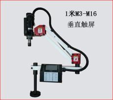 水平垂直攻丝机A祁夏庄水平垂直攻丝机功能