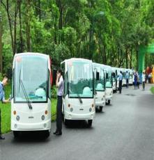 貴陽瑪西爾電動車銷售有限公司直銷14座座電動觀光車