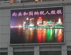 供應廣州LED全彩屏廣州LED全彩屏廠家-廣州市最新供應