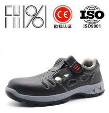 新款劳保鞋防刺穿安全鞋FH16-0305