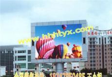 P户外LED显示屏价格-呼和浩特市最新供应