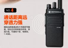 MOTOTRBO XiR P6600i 系列數字對講機