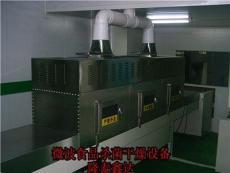 荞麦微波熟化杀菌设备
