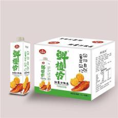 鲜植坊红薯汁饮料1L8瓶装ODM贴牌代加工广东