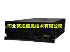 服务器IBM S914厂家直销