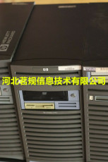 HP Workstation C3750工作站UNIX系統