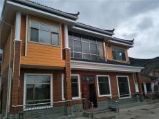 美倫盛裝輕鋼別墅廠商給你科技智能化的家