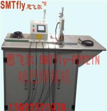 HDMI線在線焊接機、在線雙面哈巴焊接機