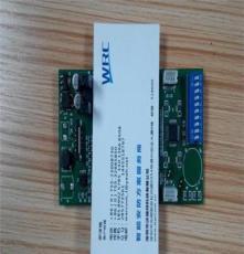 高速球机解码板厂家 球机方案 电路板 OEM ODM