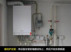 上海壁挂炉维修保养  从事专业售后服务