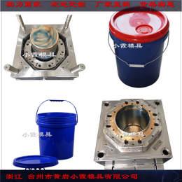 1L密封油漆桶模具20公斤塑胶化工桶模具