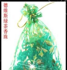 韩国进口德维斯纳米长效香珠香包,绿茶香型