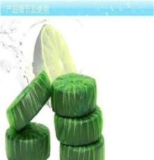青檸檬香E家藍泡泡馬桶清潔劑 2枚裝