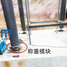 无锡宜兴石灰料仓料位称重模块计量称重装置
