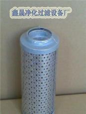 艾利遜23018851液壓油濾清器