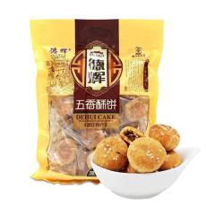 德輝五香酥餅