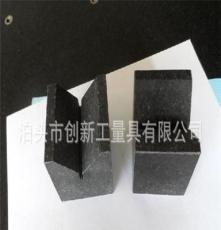 创新量具-大理石V型块/V型架/V型铁