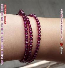 天然水晶紫牙乌 进口玫红石榴石紫牙乌手链 4mm紫牙乌原矿手链