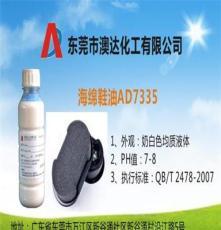 澳达牌防冻特高光擦鞋巾鞋油解冻后的防冻性能会不会影响使用效果