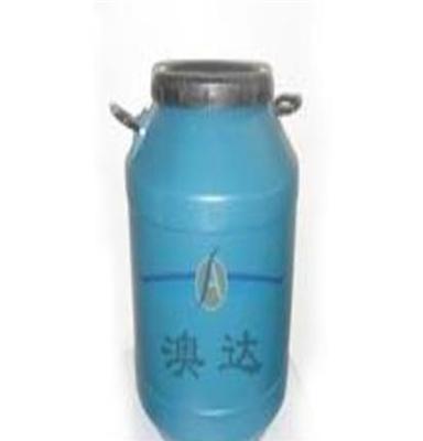 供应优质万能蜡水,高固含量蜡水