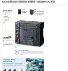 机器自动化控制器单元NX-AD4208