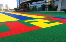 供应悬浮式拼装地板 幼儿园拼装地板厂家