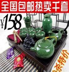 臺灣 冰裂釉 紫砂茶具 茶具套裝 功夫茶具 16件套裝158特價包郵