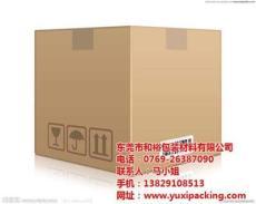 大型紙箱工廠 大型紙箱 和裕包裝(查看)