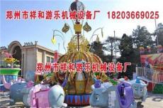 供应波斯小象太空飞象厂家直销价格欢迎抢购祥和游乐