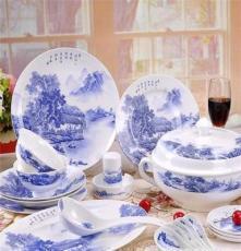 餐具套裝 56頭檔骨瓷餐具新婚送禮喬遷賀喜禮瓷