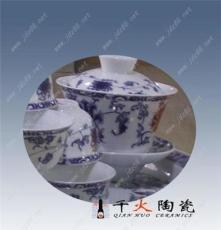 陶瓷茶具批發 手繪茶具套裝 景德鎮茶具廠家