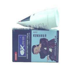 批发创信皇宝鞋油68g二元店五元店十元店均能畅销