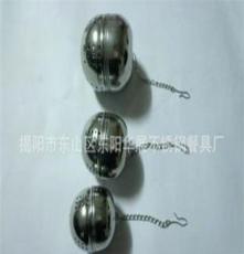 華展大量供應不銹鋼茶球、不銹鋼味寶、茶球
