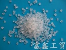 PP助流剂 PE降温母粒 PET降温成型母粒厂家
