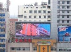 全彩室外LED大屏-深圳市最新供應