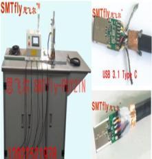 USB2.0線在線焊接機、在線雙面哈巴焊接機