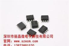 一鍵開關機芯片-ON-OFF開關功能-SOP-8小家電按鍵觸發開關IC芯片-深圳