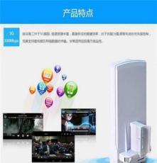 供应腾远智拓户外3KM无线传输设备无线网桥微波