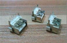 短體USB10.0前兩腳DIP+加高膠芯7.9